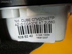 Спидометр Nissan Cube AZ10 CGA3DE Фото 5