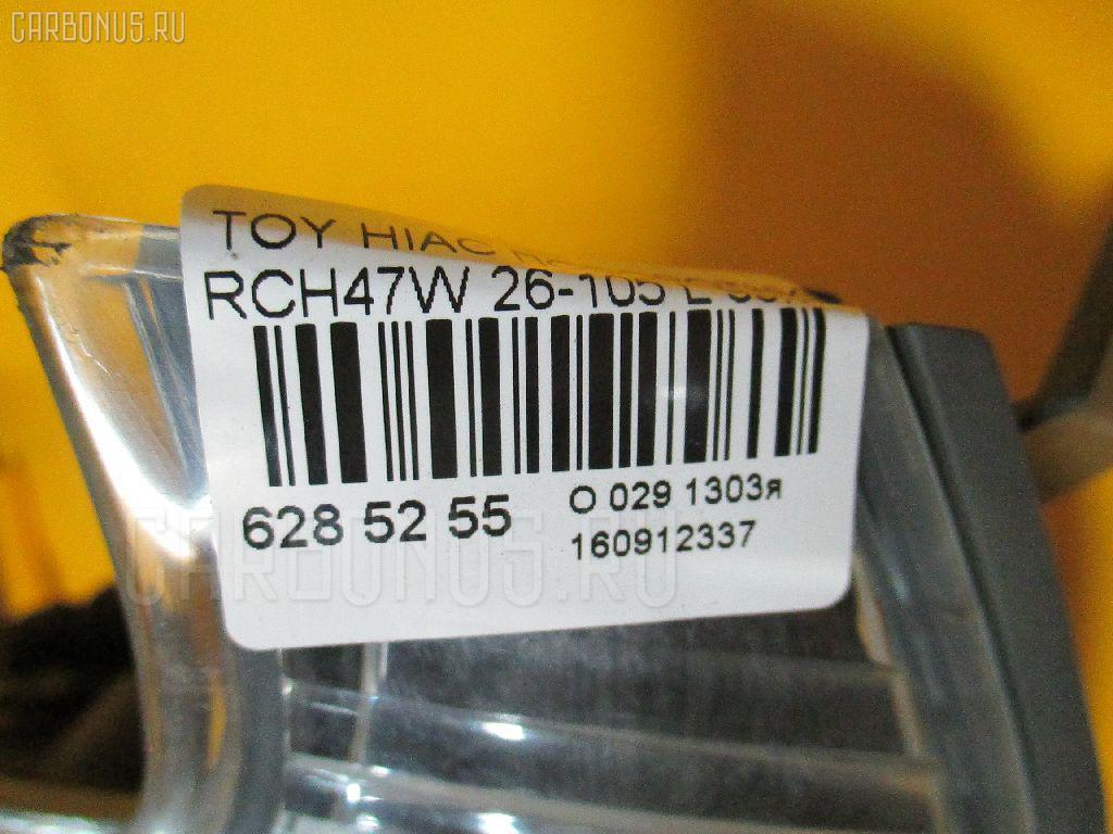 Поворотник к фаре TOYOTA HIACE REGIUS RCH47W Фото 3