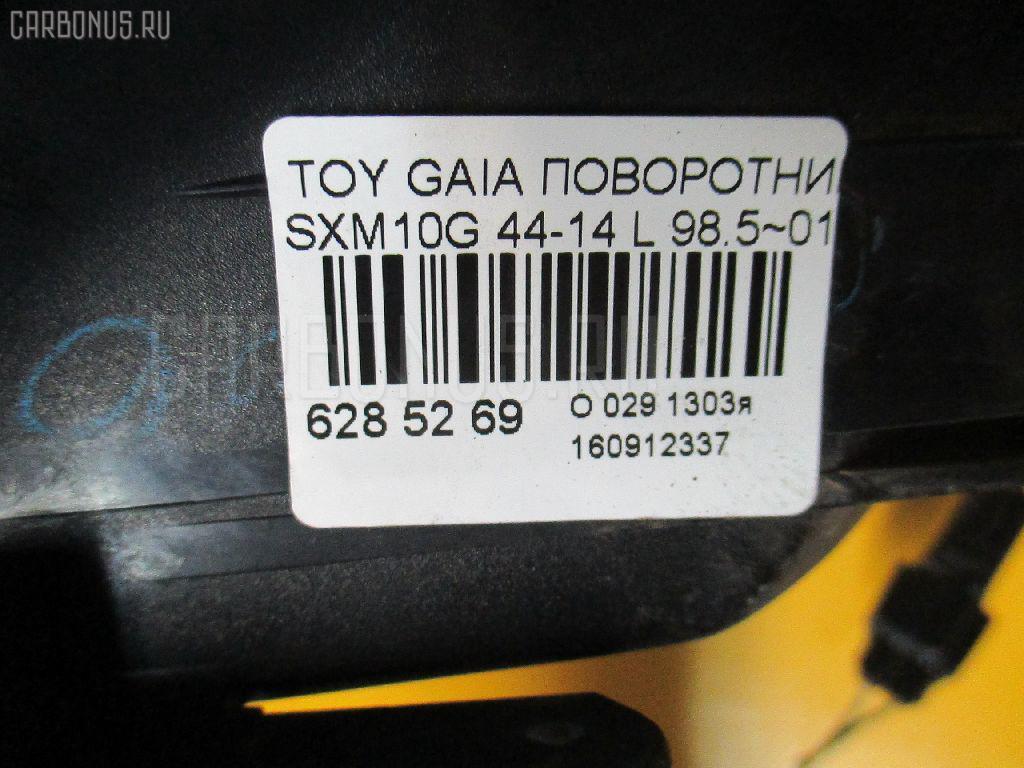 Поворотник к фаре TOYOTA GAIA SXM10G Фото 3