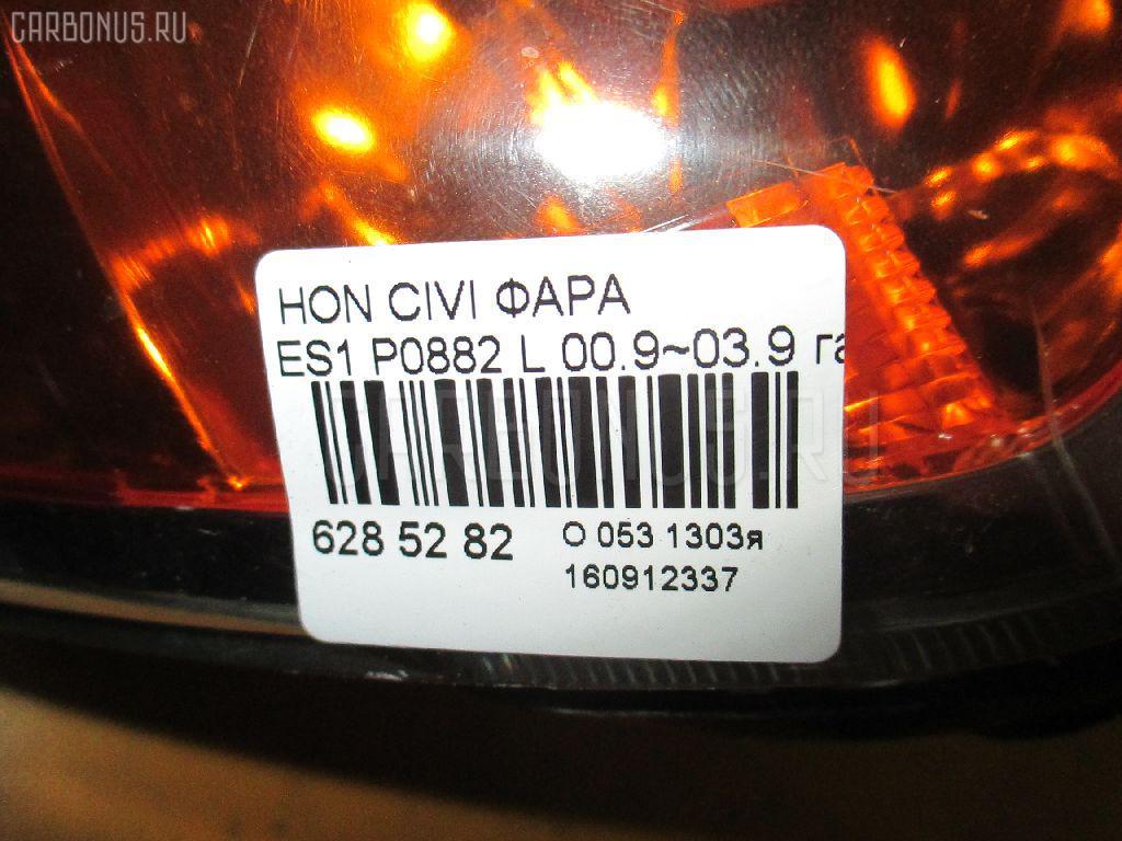 Фара HONDA CIVIC FERIO ES1 Фото 3