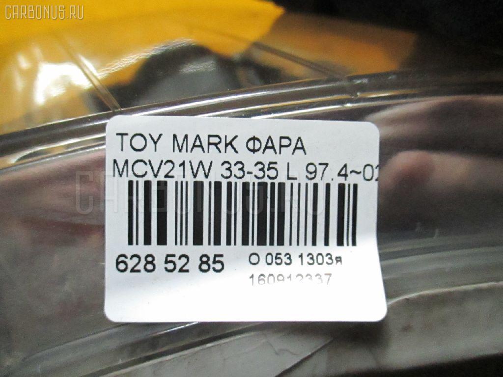 Фара TOYOTA MARK II QUALIS MCV21W Фото 3