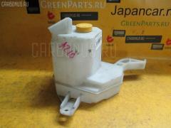 Бачок расширительный Nissan Cube AZ10 CGA3DE Фото 2