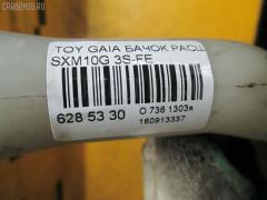 Бачок расширительный Toyota Gaia SXM10G 3S-FE Фото 2