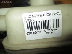 Бачок расширительный MAZDA MPV LW3W Фото 3