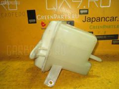 Бачок расширительный MAZDA MPV LW3W Фото 2