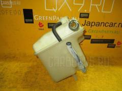 Бачок расширительный MAZDA MPV LWEW FS Фото 1