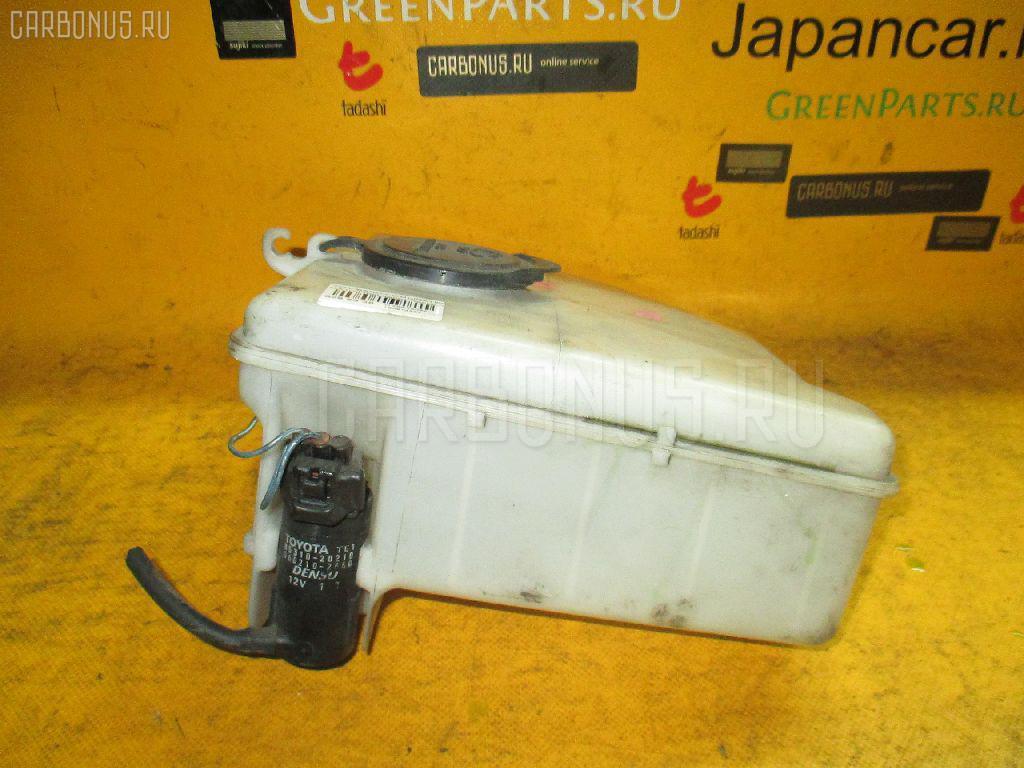 Бачок омывателя TOYOTA GX100 Фото 1