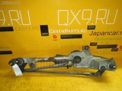 Мотор привода дворников Mazda Premacy CP8W Фото 2