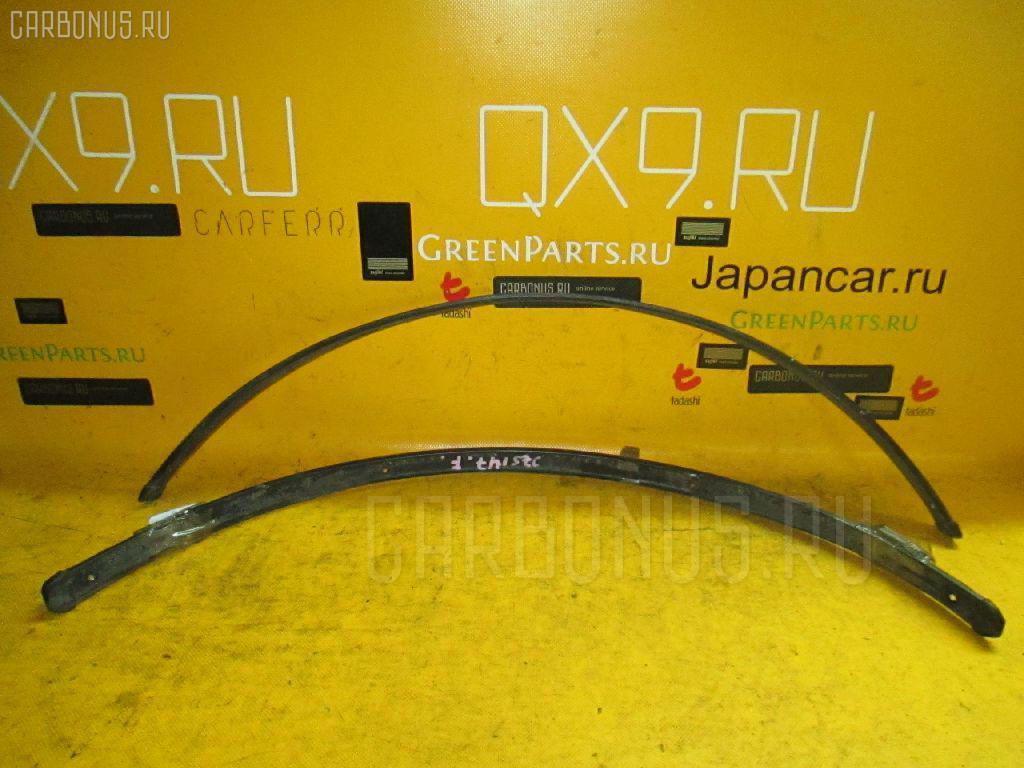 Накладка на крыло Toyota Aristo JZS147 Фото 1