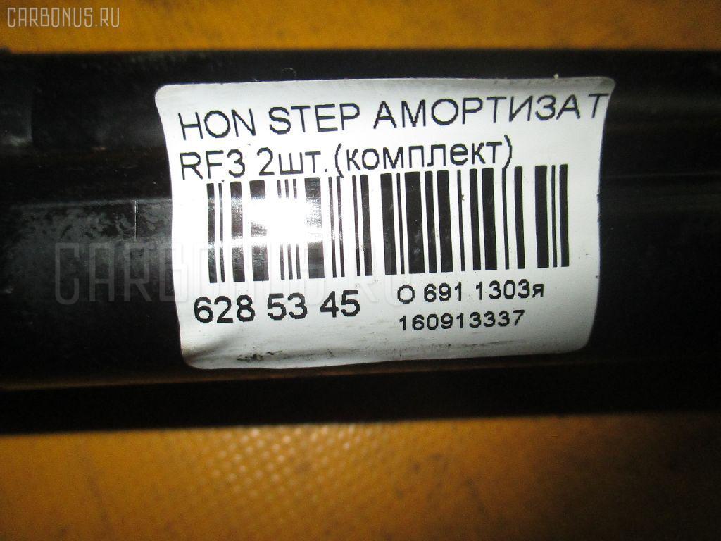 Амортизатор двери HONDA STEPWGN RF3 Фото 2