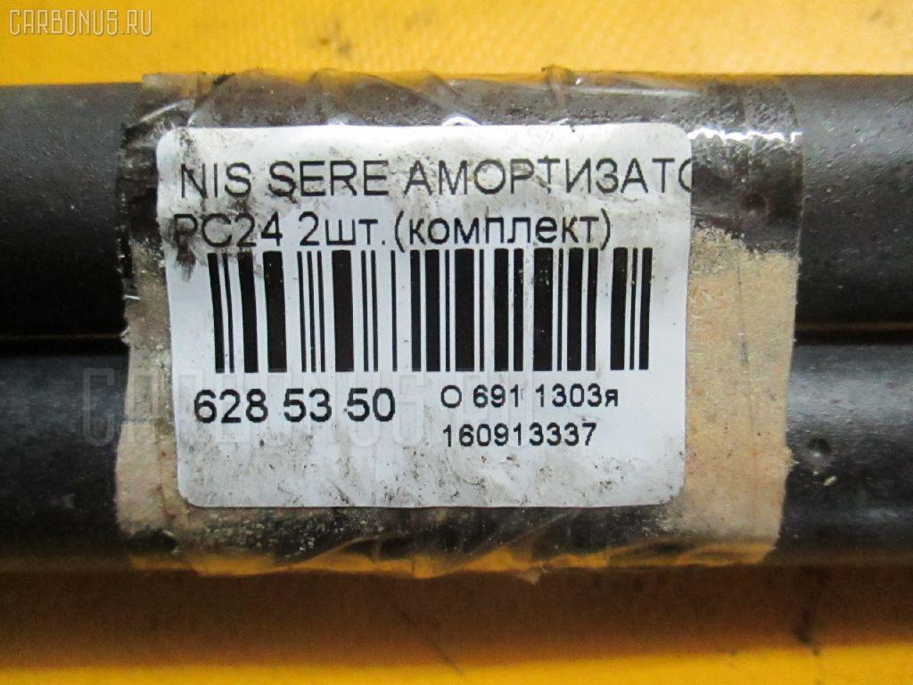 Амортизатор двери NISSAN SERENA PC24 Фото 2