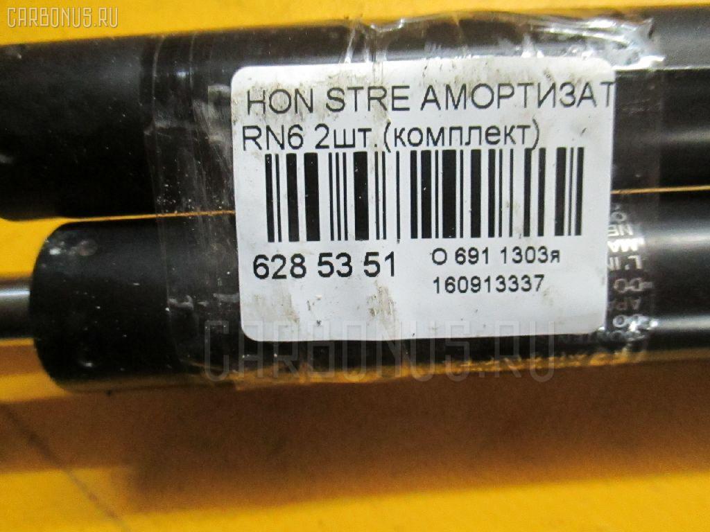 Амортизатор двери HONDA STREAM RN6 Фото 2