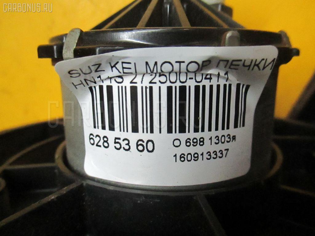Мотор печки SUZUKI KEI HN11S Фото 3