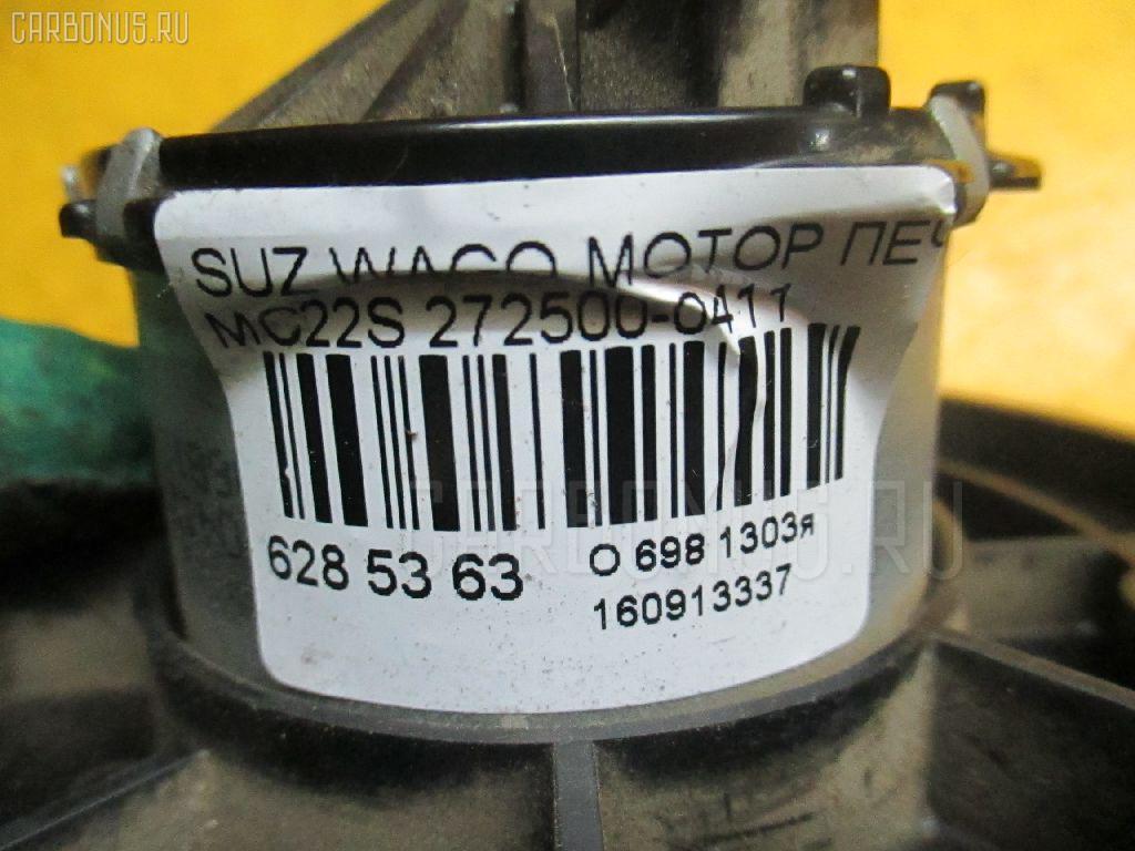 Мотор печки SUZUKI WAGON R MC22S Фото 3