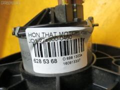 Мотор печки Honda That s JD1 Фото 3