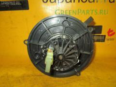 Мотор печки Honda That s JD1 Фото 1