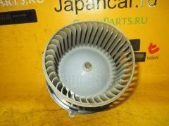 Мотор печки Honda That s JD1 Фото 2