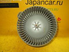 Мотор печки Toyota Crown GRS182 Фото 2