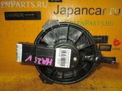 Мотор печки SUZUKI ALTO HA25V Фото 1