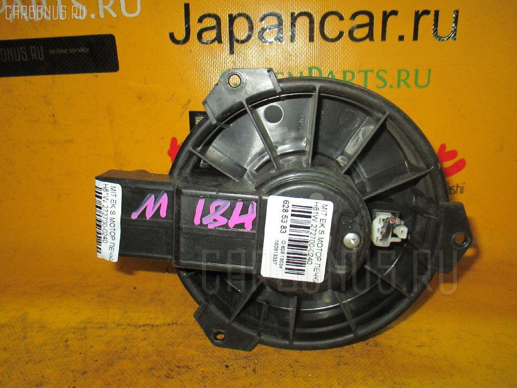 Мотор печки MITSUBISHI EK SPORT H81W. Фото 3