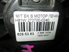 Мотор печки MITSUBISHI EK SPORT H81W Фото 3