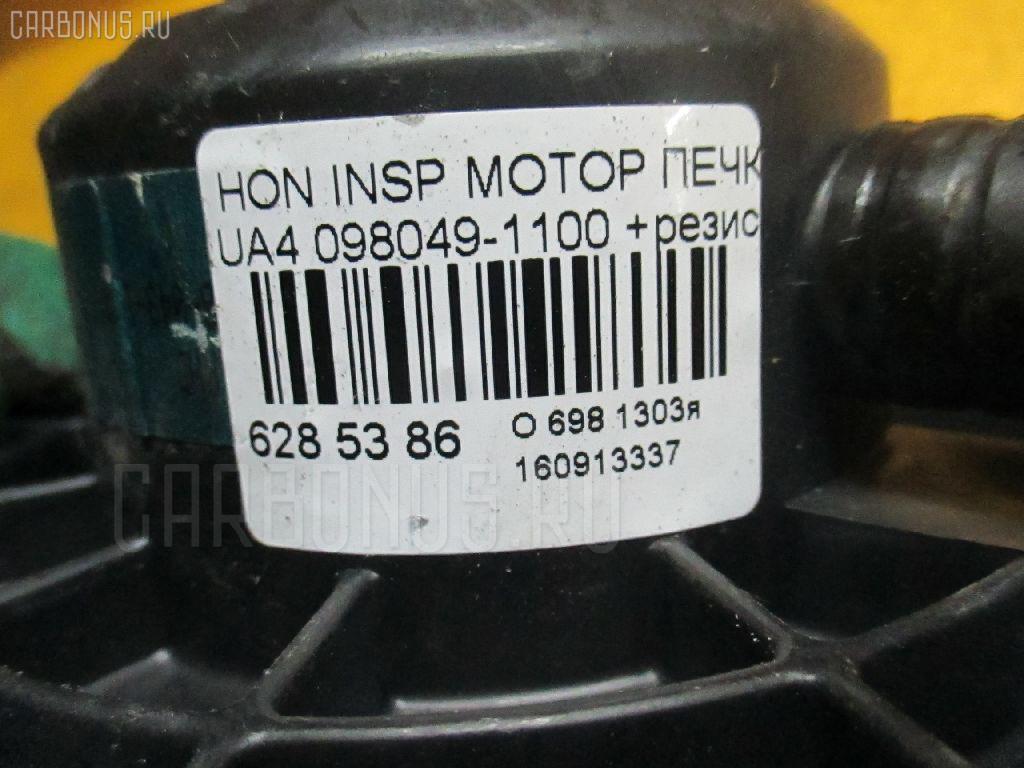 Мотор печки HONDA INSPIRE UA4 Фото 3