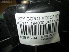 Мотор печки Toyota Corolla levin AE111 Фото 3