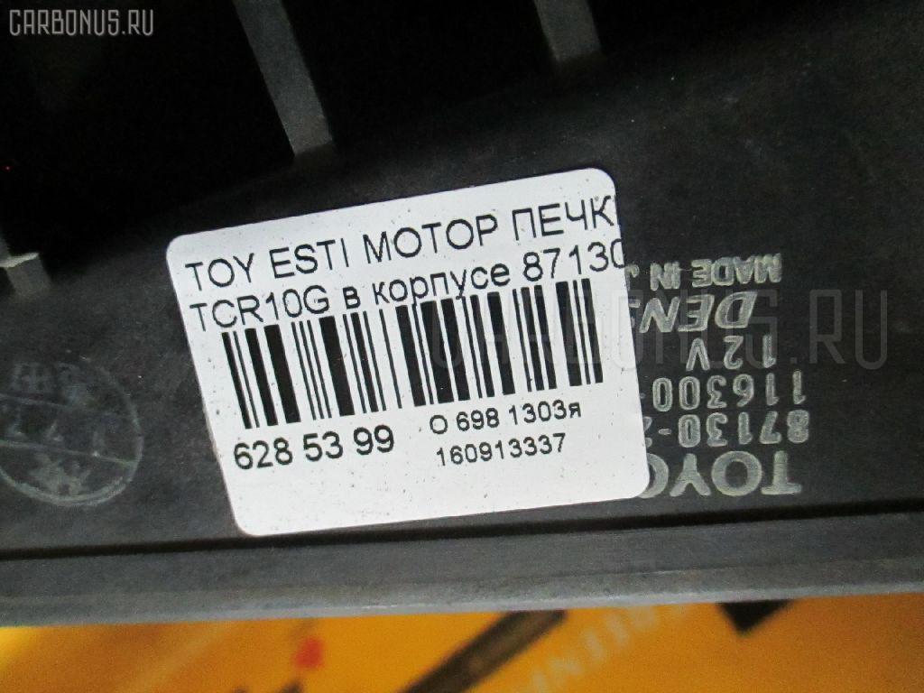 Мотор печки TOYOTA ESTIMA EMINA TCR10G Фото 4