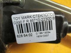 Стеклоподъемный механизм TOYOTA MARK II GX90 Фото 2