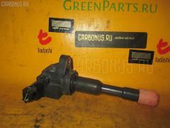 Катушка зажигания HONDA FIT GD1 L13A Фото 1