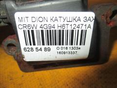 Катушка зажигания Mitsubishi Dion CR6W 4G94 Фото 2