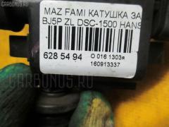 Катушка зажигания Mazda Familia BJ5P ZL Фото 2