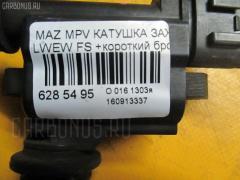 Катушка зажигания Mazda Mpv LWEW FS Фото 2
