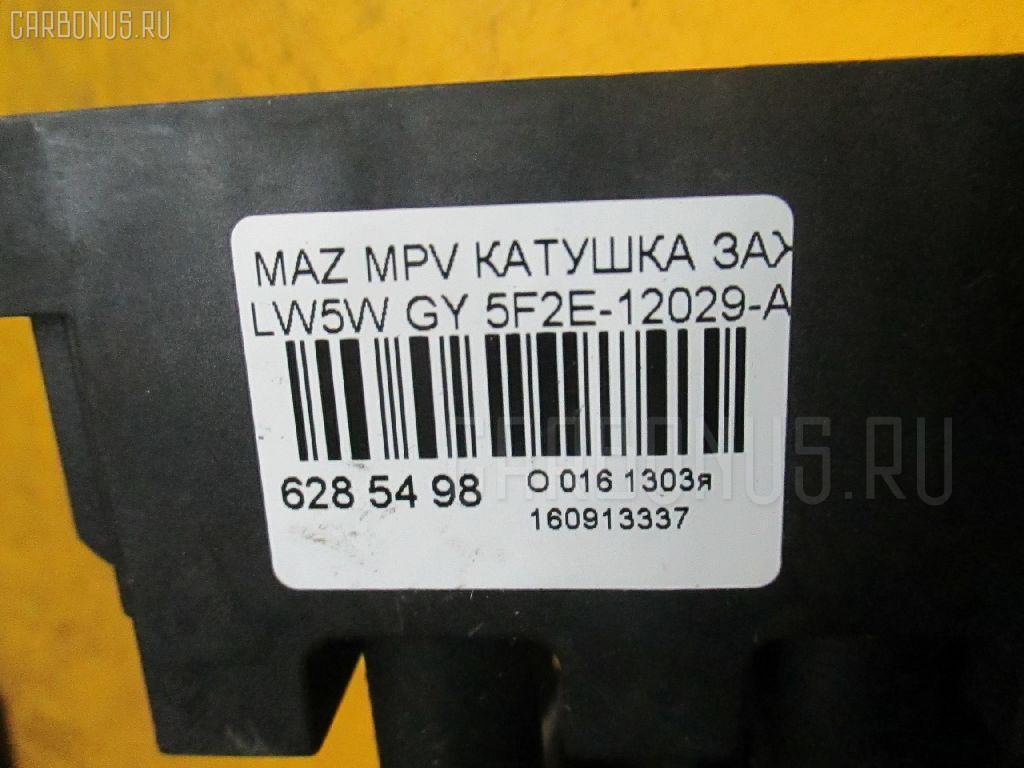 Катушка зажигания MAZDA MPV LW5W GY Фото 3
