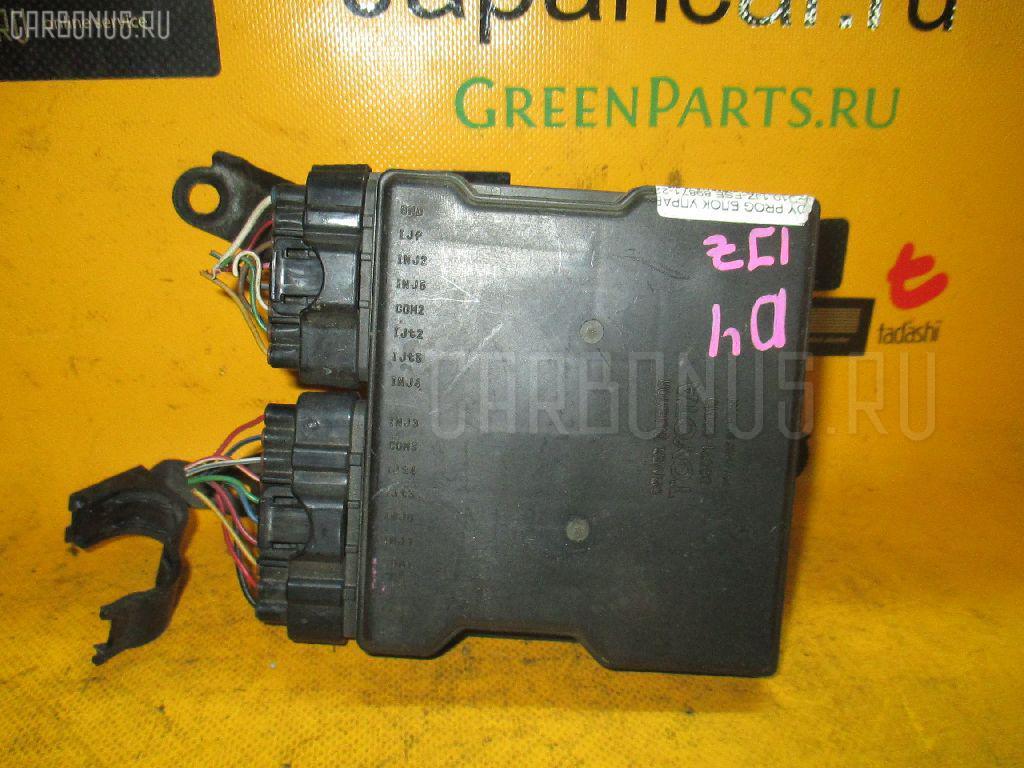 Блок управления инжекторами TOYOTA PROGRES JCG10 1JZ-FSE Фото 3