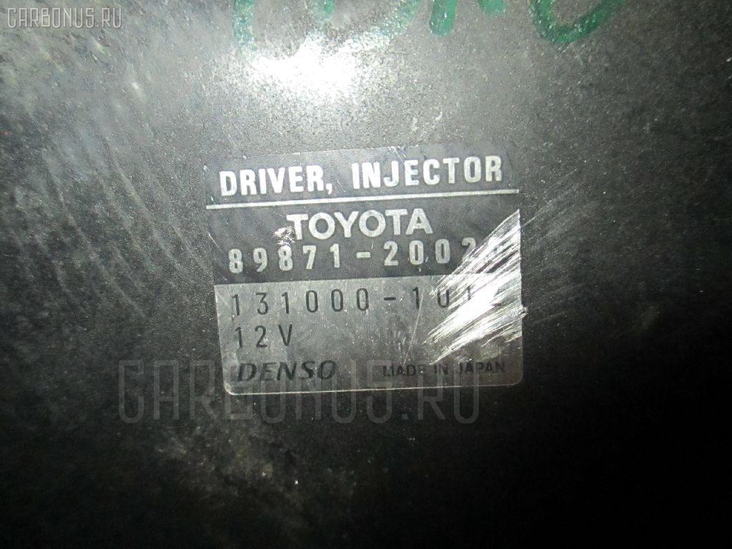Блок управления инжекторами TOYOTA VISTA ARDEO SV50G 3S-FSE. Фото 7