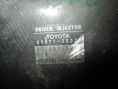 Блок управления инжекторами Toyota Vista SV50 3S-FSE Фото 1