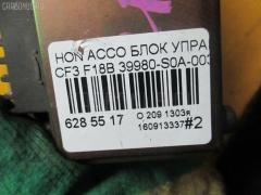 Блок управления электроусилителем руля Honda Accord CF3 F18B Фото 5