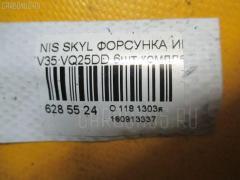 Форсунка инжекторная NISSAN SKYLINE V35 VQ25DD Фото 3