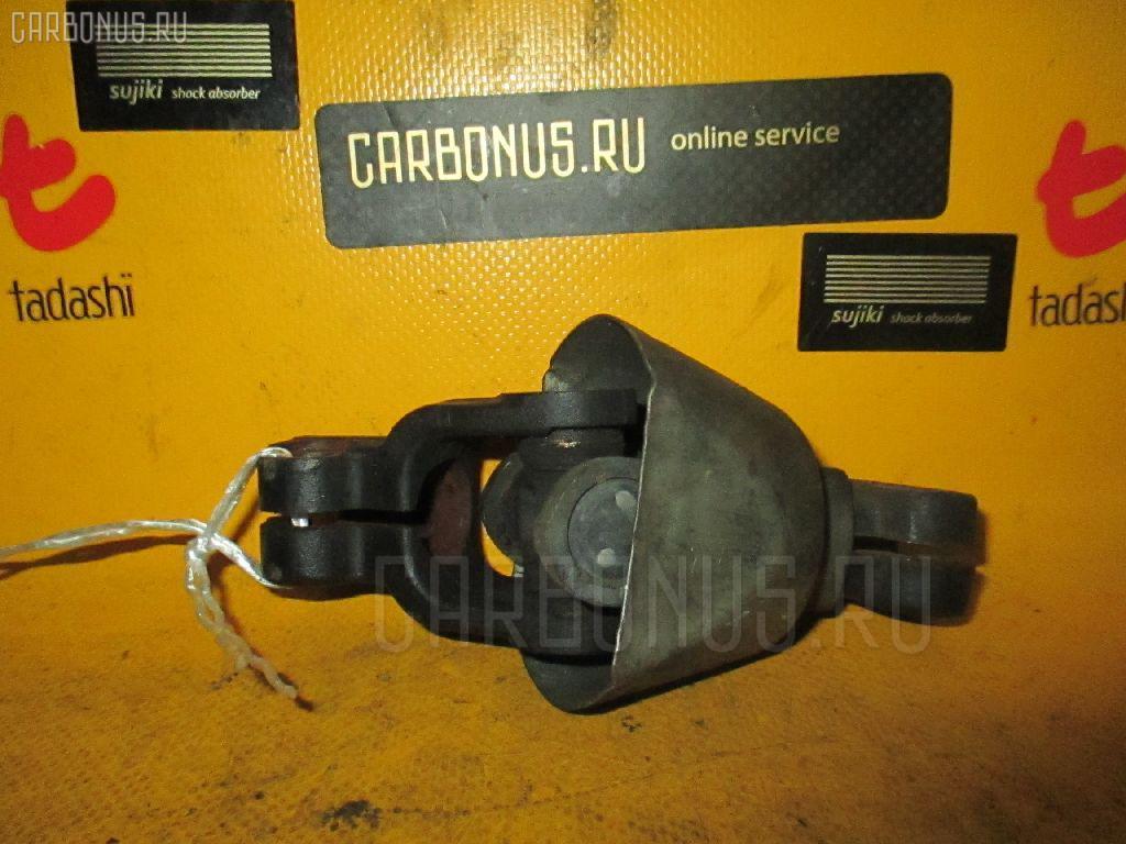 Рулевой карданчик TOYOTA BREVIS JCG10 Фото 1