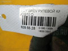 Рулевой карданчик TOYOTA BREVIS JCG10 Фото 2