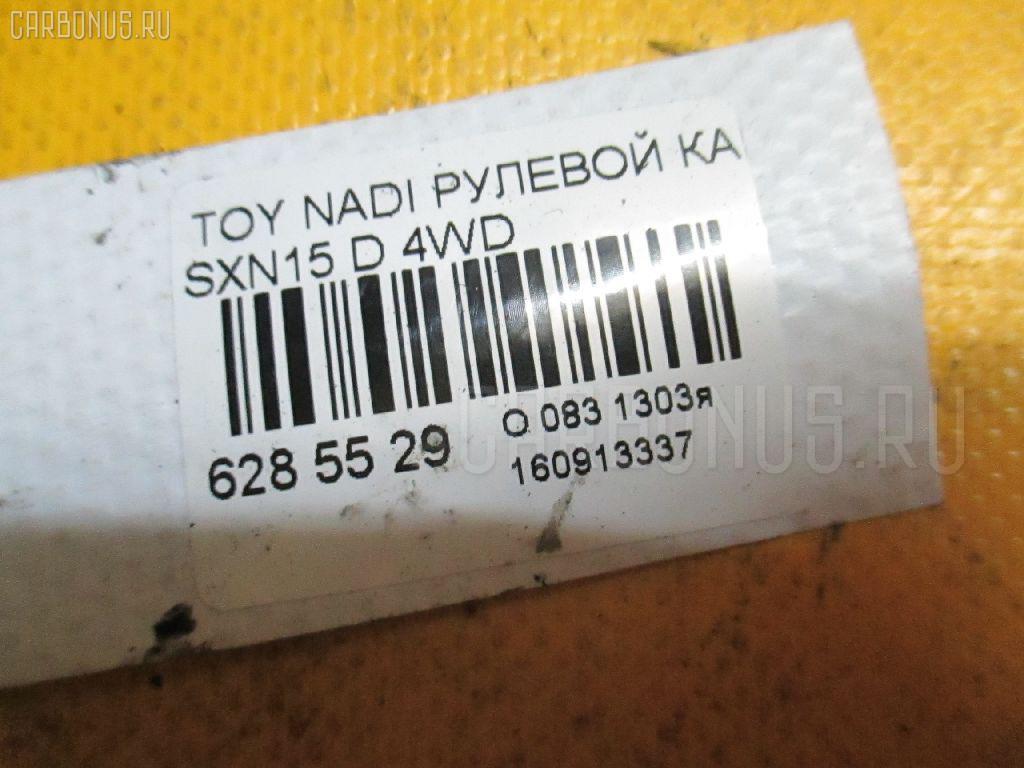 Рулевой карданчик TOYOTA NADIA SXN15 Фото 2