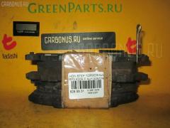 Тормозные колодки Honda Stepwgn RF3 K20A Фото 2