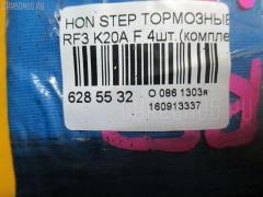 Тормозные колодки Honda Stepwgn RF3 K20A Фото 3