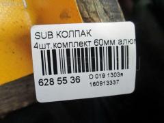 Колпак Subaru Фото 2