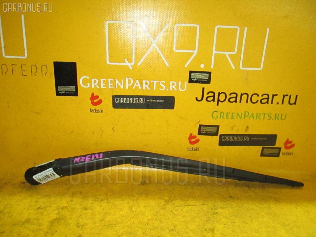 Держатель дворника Toyota Corolla runx NZE121 Фото 1
