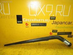 Держатель дворника Toyota Passo QNC10 Фото 2