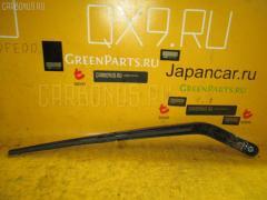 Держатель дворника Toyota Prius NHW20 Фото 1