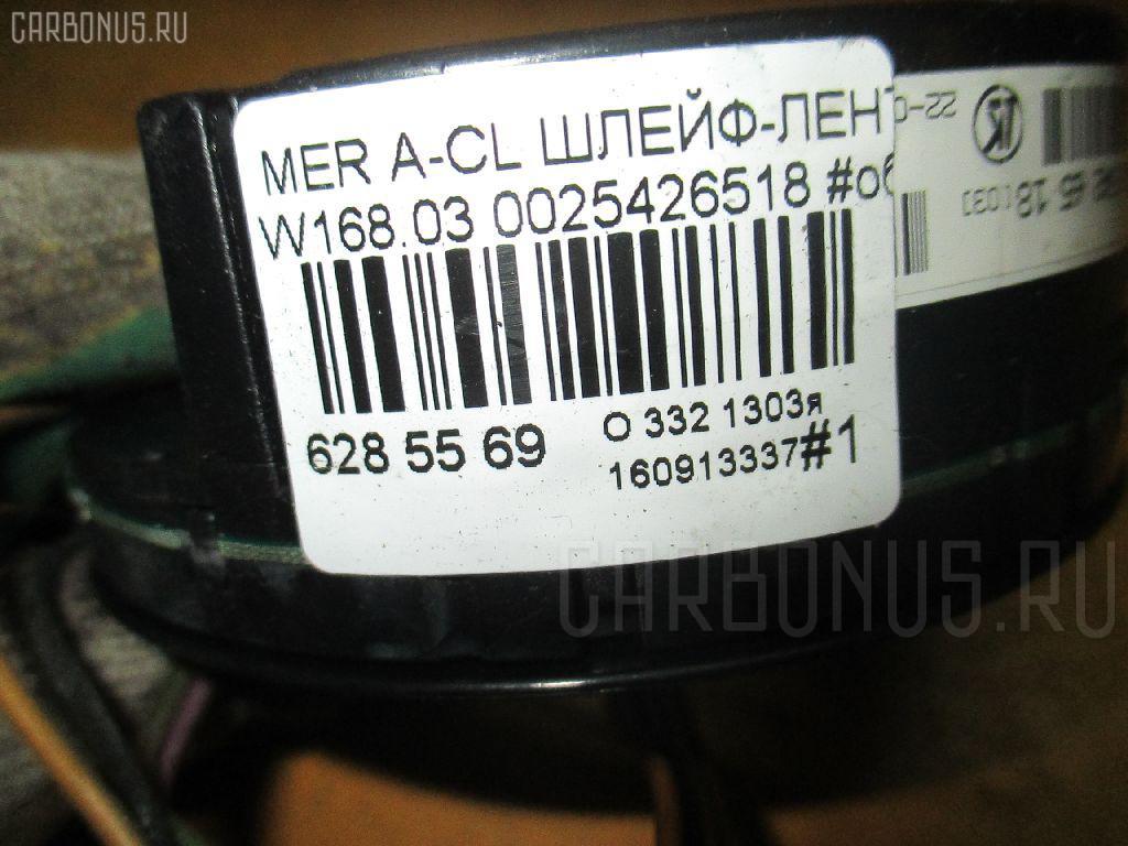 Шлейф-лента air bag MERCEDES-BENZ A-CLASS W168.032 Фото 5