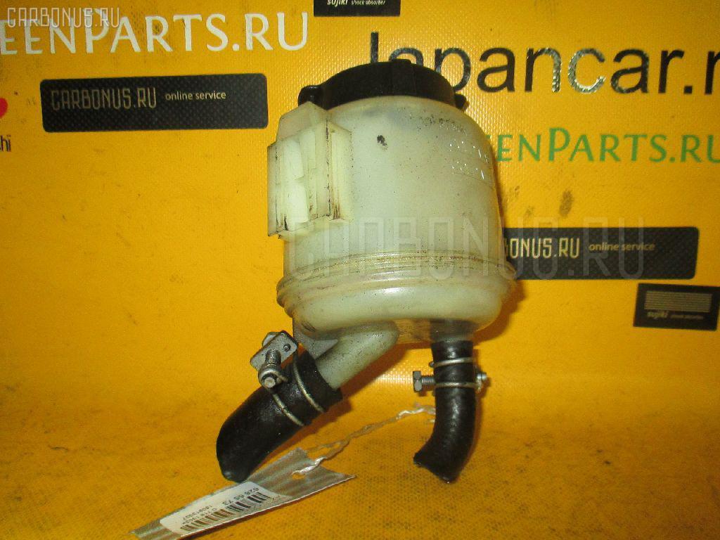 Бачок гидроусилителя NISSAN CUBE AZ10 CGA3DE Фото 2